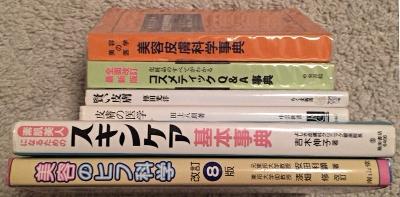 benkyoshi.jpg