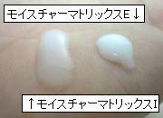 ceramide2.jpg