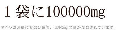 collagen1.jpg
