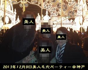 kobeyoru3.jpg