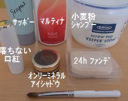 komugii1.jpg