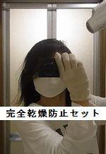 naoe2.jpg