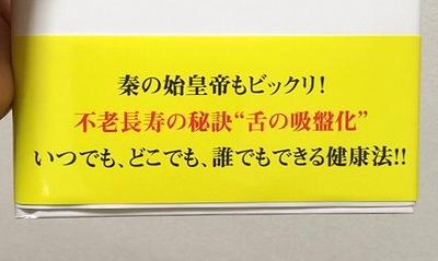 shitaue1.jpg