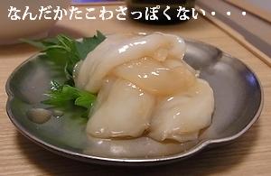 takowasatry1.jpg