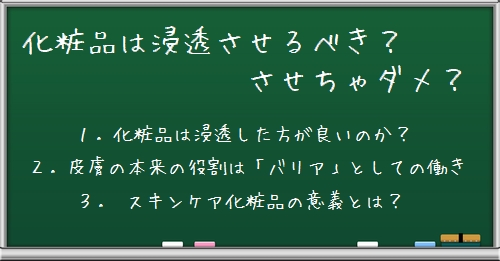 blackboard_shinto1