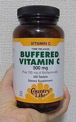 vitamincc
